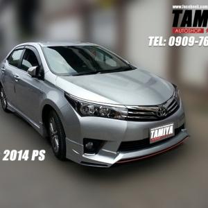 Toyota Altis 2014