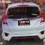 ชุดแต่ง Honda Jazz 2014-2016 thumbnail 11