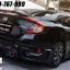 ชุดแต่ง ซิวิค Honda Civic 2016 - 2017 by Tamiya thumbnail 12