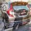 ชุดแต่ง Honda Jazz 2014-2016 thumbnail 22