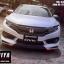 ชุดแต่ง ซิวิค Honda Civic 2016 - 2017 by Tamiya thumbnail 49
