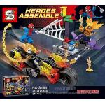 เลโก้จีน SY841 ชุด Spiderman Ghost rider Team UP