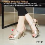 รองเท้าส้นสูง Strapp Sandals สวยสไตล์สาวอินเตอร์ สไตล์แบรนด์ดัง ดีไซน์ได้สวยลงตัว หนังสีมุกเป็นเงาประกาย ความสูงประมาณ 3.5 นิ้ว ให้สาวเลือกไปแมทกับชุดทำงานหรือใส่กับชุดออกงานได้สวยเก๋ๆ สีดำ ทอง (FT135)