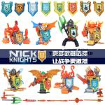 เลโก้จีน SY.694 ชุด NEXO Knights