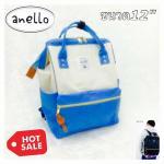 """กระเป๋าเป้แฟชั่น สะพายหลัง สไตล์ Anello ผ้าเเคนวาสอย่างหนา งานเนียบ ทนทาน ขนาด 12"""""""