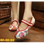 รองเท้าผ้าปักลายจีน งานปักดอกไม้สีสวยสดใส สวมใส่ง่ายๆกระชับเท้าด้วยคาดหน้าเมจิก เทปด้านข้าง ส้นสูง 2 เซน พื้นด้านในซับฟองน้ำ ด้านนอกเป็นผ้าทอแน่นเนื้อดี ทรงน่ารัก ใส่สบาย แมทสวยได้ไม่เหมือนใคร