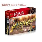 เลโก้จีน Bozhi.269 ชุด Ninja Go Movie Gold Ninja Mech Dragon