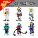 เลโก้จีน POGO.1150-1155 ชุด Minifigures (สินค้ามือ 1 ไม่มีกล่อง)