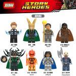 เลโก้จีน XINH.807-814 ชุด Super Heroes (สินค้ามือ 1 ไม่มีกล่อง)