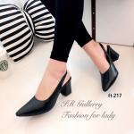 รองเท้าคัทชู ส้นเตี้ย วัสดุหนังนิ่ม ทรงหัวแหลม สายรัดส้นยางยืดกระชับเท้า แบบเรียบๆ สุดคลาสสิค ส้นสูง 2.5 นิ้ว ส้นตัดเดินง่าย ใส่สบาย มีติดตู้ไว้ ใส่ได้ บ่อยๆ ทั้งทำงาน ไปงาน จบที่ปาร์ตี้ คู่เดียว สีดำ ครีม (FT-217)