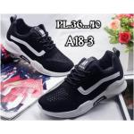 รองเท้าผ้าใบแฟชั่น แต่งลายสวยเท่ห์สไตล์แบรนด์ วัสดุอย่างดี ใส่เที่ยว ออกกำลังกาย ใส่สบาย แมทสวยได้ทุกชุด (A18-3)