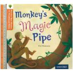 monkey magic pipe