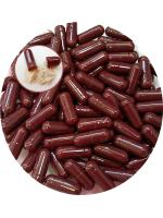 ลดน้ำหนักสูตรญี่ปุ่น 100 capsules (ขาเรียวญี่ปุ่น)skiny pill