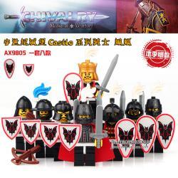 เลโก้จีน AX.9805 ชุด Castle (สินค้ามือ 1 ไม่มีกล่อง)
