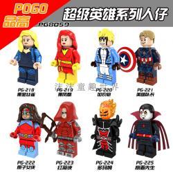 เลโก้จีน POGO.218-225 ชุด Super Heroes (สินค้ามือ 1 ไม่มีกล่อง)