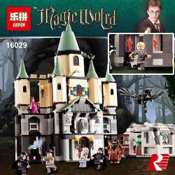 เลโก้จีน LEPIN16029 ชุด Harry Potter Hogwart Castle