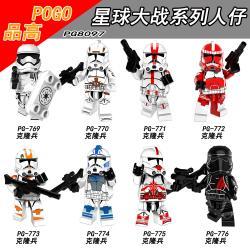 เลโก้จีน POGO.769-776 ชุด Starwars (สินค้ามือ 1 ไม่มีกล่อง)