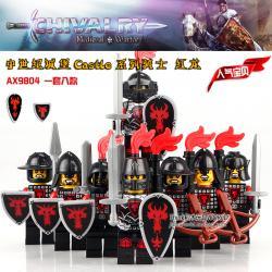 เลโก้จีน AX.9804 ชุด Castle (สินค้ามือ 1 ไม่มีกล่อง)
