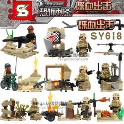 เลโก้จีน SY618 ชุด Falcon Commandos