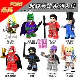 เลโก้จีน POGO.314-321 ชุด Super Heroes (สินค้ามือ 1 ไม่มีกล่อง)