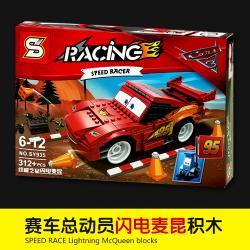 เลโก้จีน SY.935 ชุด Car3 Racing Speed Racer