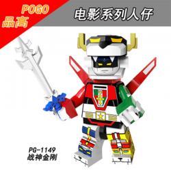 เลโก้จีน PG.1149 ชุด Minifigures (สินค้ามือ 1 ไม่มีกล่อง)