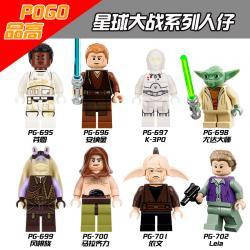 เลโก้จีน POGO.695-702 ชุด Starwars (สินค้ามือ 1 ไม่มีกล่อง)