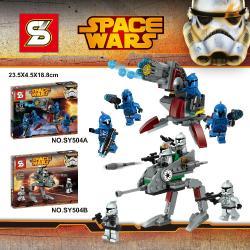 เลโก้จีน SY 504A,SY 504B ชุด Starwars