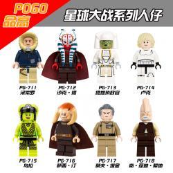 เลโก้จีน POGO.711-718 ชุด Starwars (สินค้ามือ 1 ไม่มีกล่อง)