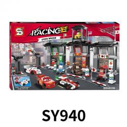 เลโก้จีน SY.940 ชุด Car3 Racing Speed Racer