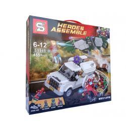 เลโก้จีน SY.945 ชุด Spiderman Beware The Vulture