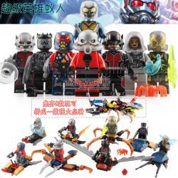 เลโก้จีน SY.1123 ชุด Super Heroes Antman