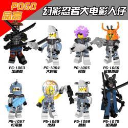 เลโก้จีน POGO.1063-1070 ชุด Ninja Go Movie (สินค้ามือ 1 ไม่มีกล่อง)