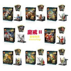 เลโก้จีน LELE78051 Hobbits
