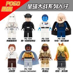 เลโก้จีน POGO.703-710 ชุด Starwars (สินค้ามือ 1 ไม่มีกล่อง)