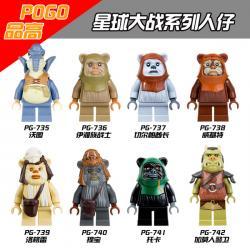 เลโก้จีน POGO.735-742 ชุด Starwars (สินค้ามือ 1 ไม่มีกล่อง)