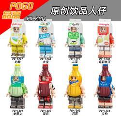 เลโก้จีน POGO.1297-1304 ชุด Minifigures (สินค้ามือ 1 ไม่มีกล่อง)
