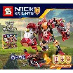 เลโก้จีน SY572 ชุด NEXO Knights