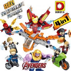 เลโก้จีน DLP.9077 ชุด Avengers Infinity War