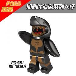 เลโก้จีน POGO.961 ชุด Minifigure (สินค้ามือ 1 ไม่มีกล่อง)