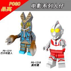 เลโก้จีน POGO.1218-1219 ชุด Minifigures (สินค้ามือ 1 ไม่มีกล่อง)