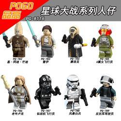 เลโก้จีน POGO.782-789 ชุด Starwars (สินค้ามือ 1 ไม่มีกล่อง)