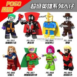 เลโก้จีน POGO.362-369 ชุด Super Heroes (สินค้ามือ 1 ไม่มีกล่อง)