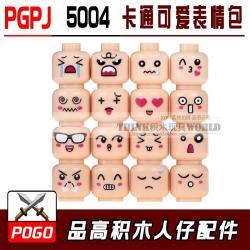 เลโก้จีน PG.PG5004 ชุด Minifigures Face (สินค้ามือ 1 ไม่มีกล่อง)