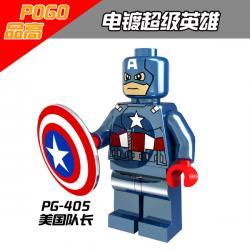 เลโก้จีน POGO.405 ชุด Captain สีเงา เมทัลลิก (สินค้ามือ 1 ไม่มีกล่อง)