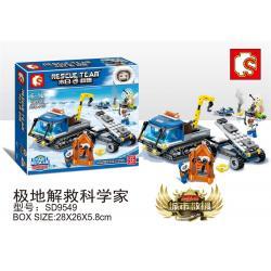 เลโก้จีน SD.9549 ชุด City Rescue Team