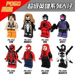 เลโก้จีน POGO.202-209 ชุด Super Heroes (สินค้ามือ 1 ไม่มีกล่อง)