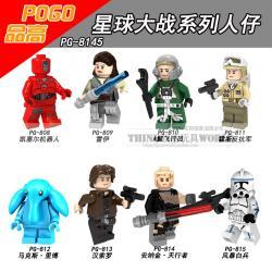 เลโก้จีน POGO.808-815 ชุด Starwars (สินค้ามือ 1 ไม่มีกล่อง)