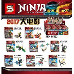 เลโก้จีน SY.652 ชุด Ninja Go