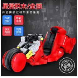 เลโก้จีน XB-03001 ชุด Kaneda's Bike